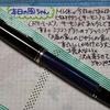 ねこ日記(3/19~3/21) #万年筆 #ねこ #ほぼ日手帳 #日記