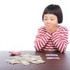節約にならない3つのNG行動 コレをやめたら貯金が増えた!
