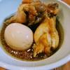 象印圧力IH鍋(煮込み自慢)を使った「とり手羽元とゆで卵の煮物」無水調理のレシピ