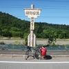 北海道ほぼ縦断(稚内〜苫小牧)2−2 天北線跡、頓別国道をゆく