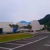 とにかく規模がでかい種子島宇宙センター探訪。種子島旅行 Part.4