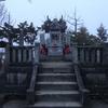 春分の日の夜中に三峯神社に登山して、人生の方向性が見えた話