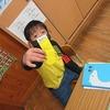 3・4年生:教育実習の先生とのお別れ会