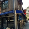 【厳選】東京都内で「タンメン」食うならココ!そんな10選!