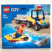 【レゴレビュー】レゴ シティ ビーチレスキューATV 60286