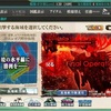 E7 エンガノ岬沖 乙作戦 第二ゲージ攻略