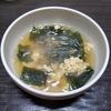 体調崩した時でもあっさり食べられる『卵とわかめの春雨スープ』春雨好きな娘にも好評でした!!