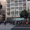 2月3日慶應中等部受験ちうナウ