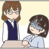 【私がいじめをしたときのハナシ①】~高校でできたともだち