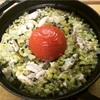 【レシピ26】インパクト大!「鶏肉と丸ごとトマトの炊き込みごはん」