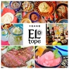 【オススメ5店】札幌(札幌駅・大通)(北海道)にあるメキシコ料理が人気のお店