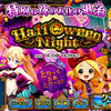 Halloween Night(2016/10/20~2016/10/31)