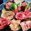 生肉問屋・焼肉本舗 きりしま畜産
