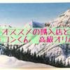 【MTG オリパ開封】人気!ファミコンくん チョコっと豪華くじ開封!出るか?デュアラン!