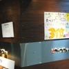 札幌市で食べられる「ガッつけ蕎麦!」~1度食べたら,ハマること間違いなし、「札幌ガッつけ蕎麦」~