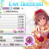 ぼくのデレステ:LIVE Groove Vocal burst(ほほえみDiary)③