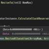 UE4/C++: TArray 夏の怪談💀 AllocatorInstance が nullptr の巻
