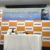 萩埜まこと先生のサイン会に行ってきました