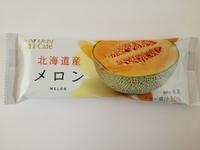 ウチカフェ「日本のフルーツ」メロンはアイスで再現されただけのメロン。メロン好きよ!絶対に食べろ!!!
