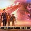 【映画】ハンソロはあらゆる戦いが1本で見られる