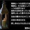 55年体制(マルクスの亡霊と日米安保の拘束)