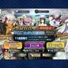 Fate/Grand Order 夏イベントガチャ結果報告(PU1)