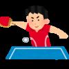 卓球のフォア技術(上回転)について