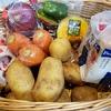 【買い出しレポ】ゴールデンウイークに向けた2週間分の買い出しレポと食材保存&常備菜ラタトゥイユ