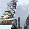 【旅】ホテルブライトンシティ大阪北浜【きれいめビジネスホテル】