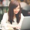 【ブログ】人のブログを読むと新しい気づきに出会う4