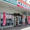 「伊差川食堂」で「そば定食B(アジフライ)」(日替わり) 600円 (随時更新)