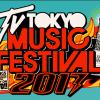 テレ東音楽祭2017 T.M.Revolution出演部分のツイッターの反応まとめその2(歌の出番終了後)