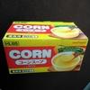 コストコ:ポッカコーンスープ