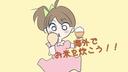 【カナダ留学編】ダイソーの便利グッズでお米を炊こう!