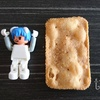 おいしーい!タロイモ味の芋仔餅の話