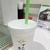 女3人で仙台に行ってきた。