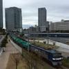 スカイスパと貨物列車