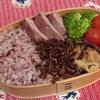 塩麹豚ロースト弁当