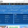 【ノウハウ10】旅行予約サイトの使い分け