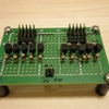 LED10個一括ON/OFF回路2号!