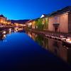 小樽運河 夜景