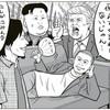 ホリエモン×ひろゆき、北朝鮮ミサイル問題に「金正恩を暗殺してもらうためにわざと撃っている?」