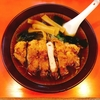 殿堂入りのお皿たち その221【つけ麺大王さん の 翡翠ロースらーめん】