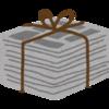 新聞の購読減少に歯止めがかからない!「新聞の発行部数」と実売数。