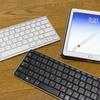 iPad Pro専用のアクセサリ「Apple Pencil」と「Smart Keyboard」は本当に必要か?レビューも交え検証してみた