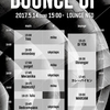 BOUNCE UP @ Lounge Neo 2017年5月