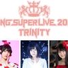 「KING SUPER LIVE 2017 TRINITY」は最高のライブだった!