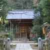 葛原岡神社(鎌倉市)への参拝と御朱印