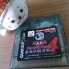 【ゲーム】遊戯王デュエルモンスターズ4 最強決闘者戦記 遊戯デッキ(ゲームボーイカラー)っておいくらなの?【GBC】