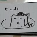 北海道産豆腐メンタルの奮闘記